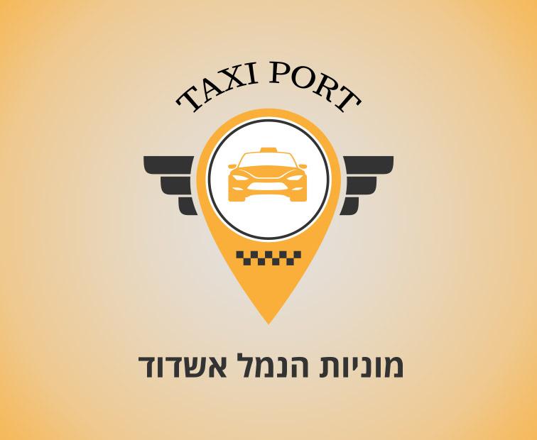 Taxi Port - מוניות הנמל אשדוד